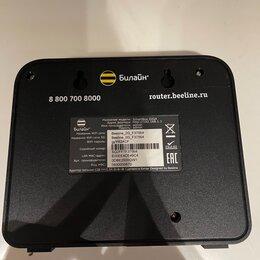 Проводные роутеры и коммутаторы - Роутер билайн smart box переключатель, 0