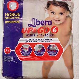 Подгузники - Подгузники трусики Libero 6 (62 шт.), 0