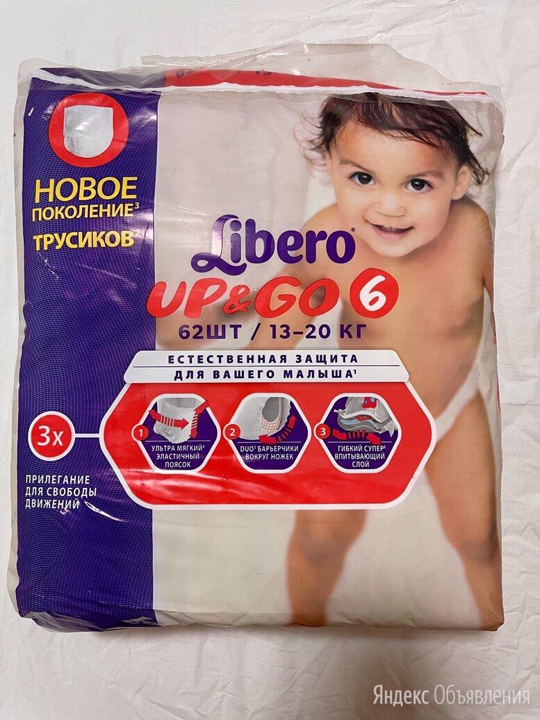 Подгузники трусики Libero 6 (62 шт.) по цене 2000₽ - Подгузники, фото 0