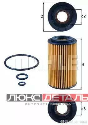 MAHLE OX1537D1 OX153/7D1_фильтр масляный\ Honda Accord 2.2CTDi 04  по цене 480₽ - Двигатель и комплектующие, фото 0
