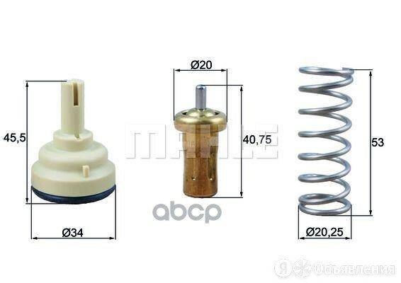 Термостат Vw: Passat 10-, Passat 05-, Passat Variant 10-, Passat Variant 05-,... по цене 2650₽ - Двигатель и топливная система , фото 0