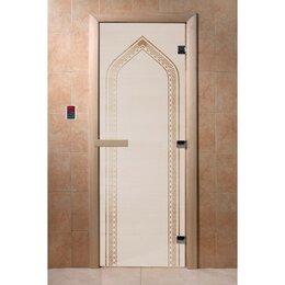 Двери - Дверь для бани стеклянная «Арка», размер коробки 200 × 80 см, правая, цвет сатин, 0