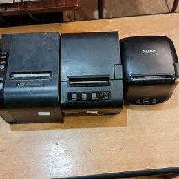 Принтеры чеков, этикеток, штрих-кодов - Принтеры документов Sam4s 30, Sam4s 50, Атол PR-820. , 0