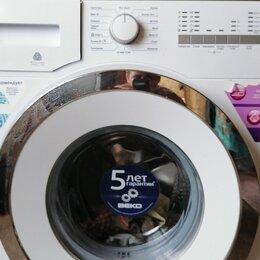 Ремонт и монтаж товаров - Ремонт стиральных машин , 0