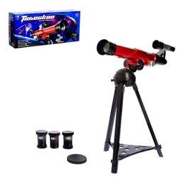 Детские микроскопы и телескопы - Телескоп детский 20х, 30х, 40х увеличение, 0