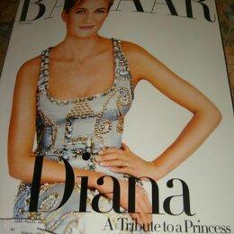 Журналы и газеты - Журнал Bazaar памяти Принцессы Дианы Princess Diana ноябрь 1997 год, 0