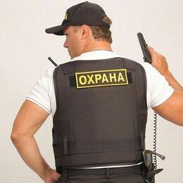 Охранники - охранник лицензированный, 0