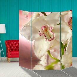 """Диваны и кушетки - Ширма """"Орхидея. Айвори"""", 160 × 160 см, 0"""