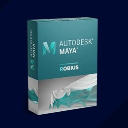"""Сертификаты, курсы, мастер-классы - Базовый курс """"Autodesk Maya"""", 0"""