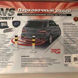 Автоэлектроника и комплектующие - Парковочный радар AVS PS-164U, 0