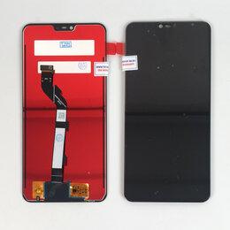 """Дисплеи и тачскрины - Дисплей 6.26"""" для Xiaomi Mi 8 Lite черный,оригинал, 0"""