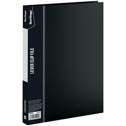 Канцелярские принадлежности - Папка с зажимом  Berlingo Standart  Черная 700мкм + карман, корешок 17мм, до 100, 0