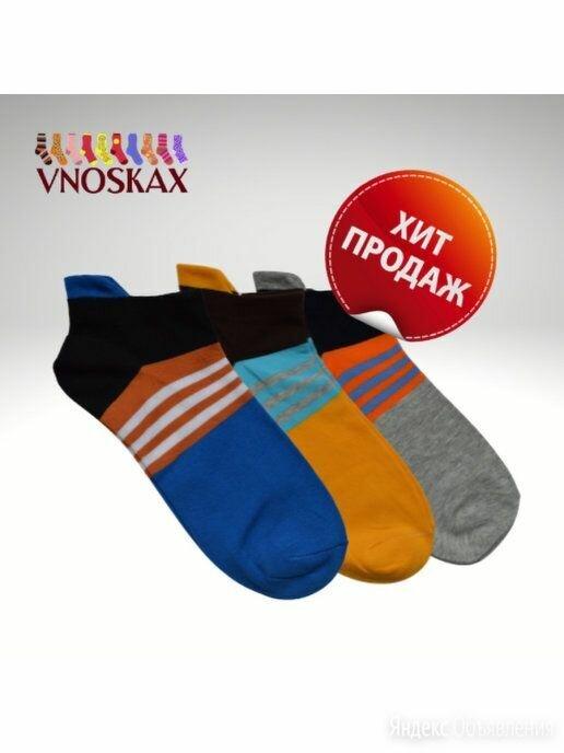 Носки мужские,разноцветные по цене 299₽ - Носки, фото 0