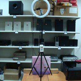 Осветительное оборудование - Кольцевая лампа на 33 см с штативом новая, 0