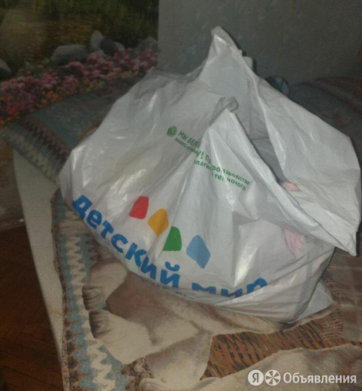 Детские вещи и горка  по цене даром - Комплекты, фото 0