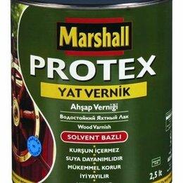 Прочие запчасти и оборудование  - Лак яхтный 2,5л полуматовый Marshall Protex Yat Vernik 40, 0