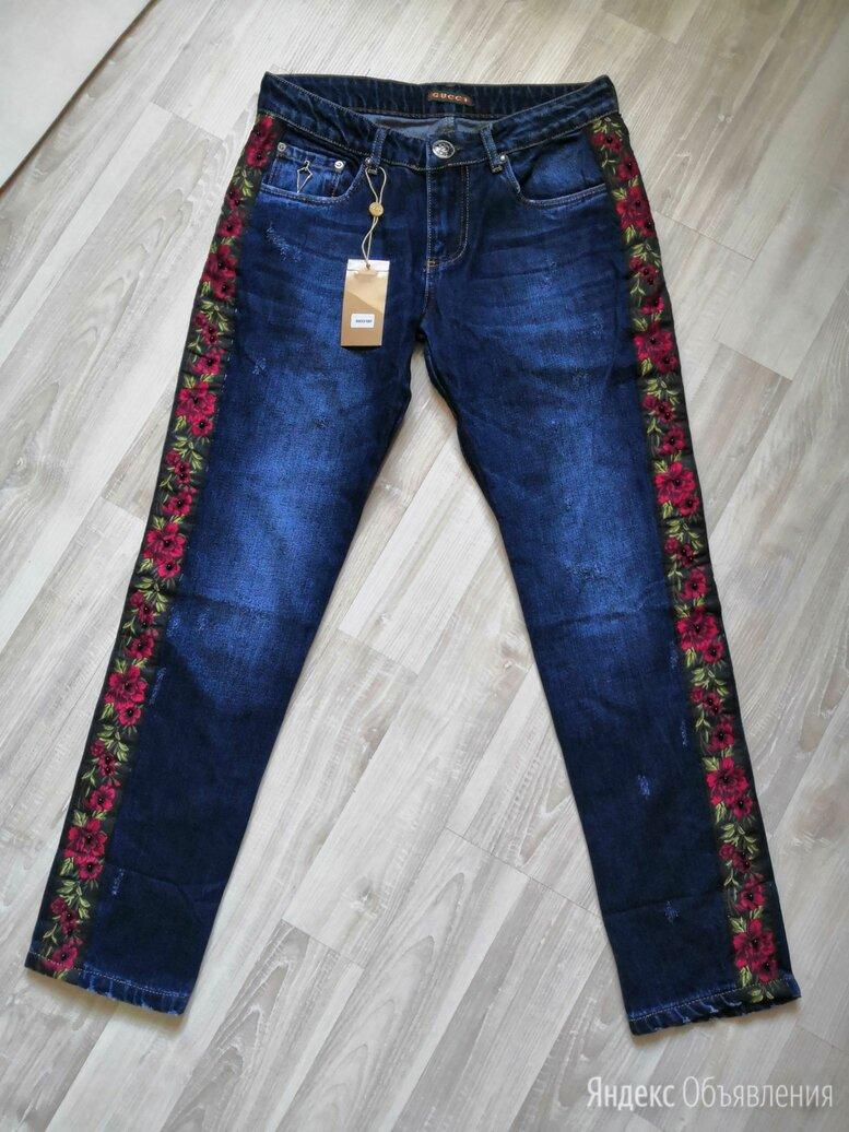 Турецкие джинсы Gucci  по цене 2200₽ - Джинсы, фото 0