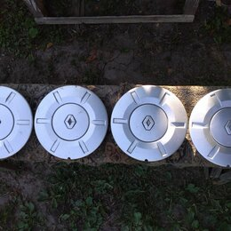 Шины, диски и комплектующие - Колпаки Рено Логан 4 шт , 0