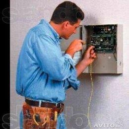 Архитектура, строительство и ремонт - услуги электрика круглосуточно, 0