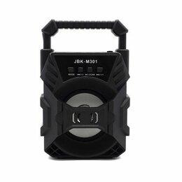 Портативная акустика - Портативная блютуз колонка с LED-подсветкой, 0