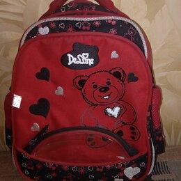 Рюкзаки, ранцы, сумки - Рюкзак детский школьный, 0