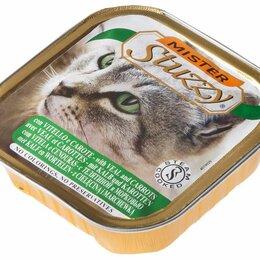 Корма  - MISTER STUZZY CAT консервы  д/кош, Телятиной и морковью, алюпак (уп-32шт) 100гр, 0