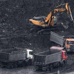 Топливные материалы - Уголь оптом от производителя., 0