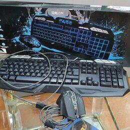 Комплекты клавиатур и мышей - Игровой набор клавиатура+мышь проводная dexp Rage, 0