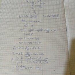 Наука, образование - Репетитор по физике и математике, 0