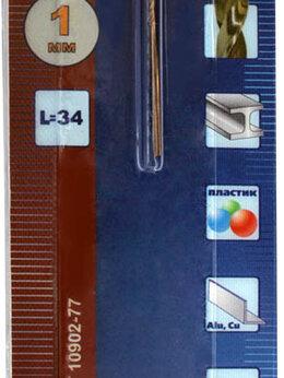 Для дрелей, шуруповертов и гайковертов - Сверло по металлу кобальтовое Практика 1,0 x 34…, 0