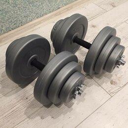 Гантели - Пара гантелей 40 кг, 0