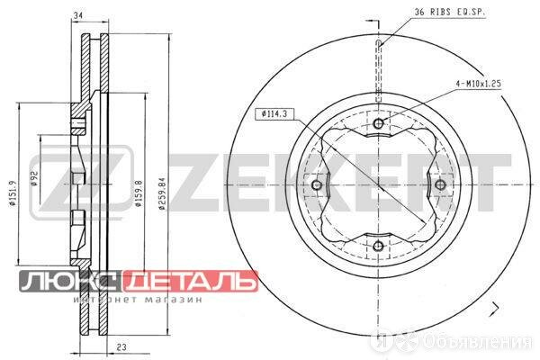ZEKKERT BS5164 Диск торм. перед. Honda Accord IV  V 90-  Civic VI  VII 95-  по цене 1202₽ - Тормозная система , фото 0
