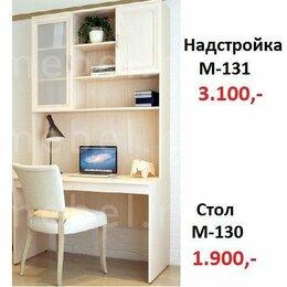 Компьютерные и письменные столы - Стол с надстройкой , 0