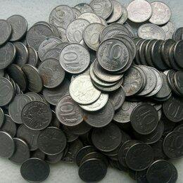 Монеты - монеты 1991-1993 г, 0