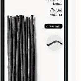 "Уголь - Уголь натуральный ""Pitt Monochrome"", 3–6 мм, 12 штук, 0"