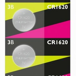 Батарейки - Батарейки ФАЗА CR1620 BL5, 0