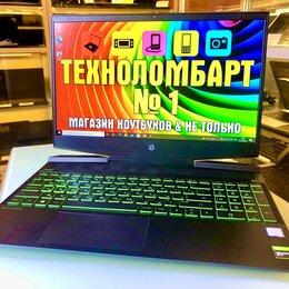 Ноутбуки - Игровой HP i5-4.1Ghz/DDR4/SSD512Gb+GTX, 0