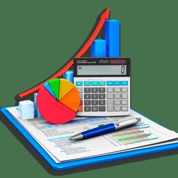 Финансы, бухгалтерия и юриспруденция - Главный Бухгалтер, 0