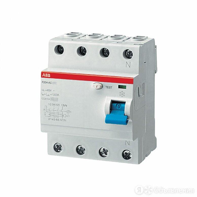 Выключатель дифференциального тока ABB F204 по цене 9063₽ - Концевые, позиционные и шарнирные выключатели, фото 0
