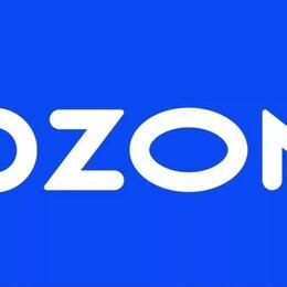 Администраторы - Сотрудник в Пункт выдачи заказов OZON, 0