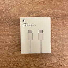 Зарядные устройства и адаптеры - Кабель Apple USB-C, 0