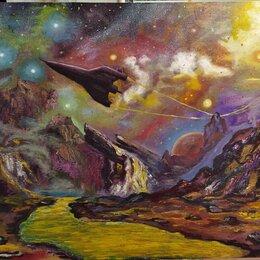 Картины, постеры, гобелены, панно - Авторская картина маслом Фентези, Чужая планета, 0