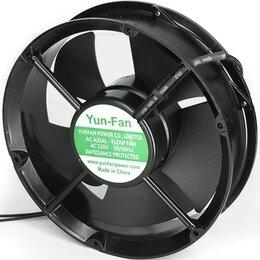 Промышленное климатическое оборудование - Вентилятор 220V (Ø220*60) Yun-Fan 22060 220VAC, 0