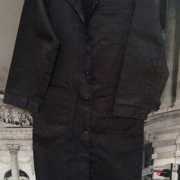 Одежда и аксессуары - Рабочий халат, р.44 (новый), 0