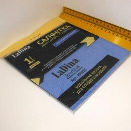 Дизайн, изготовление и реставрация товаров - Салфетка  35*35 д/стекла  LaDina 200025, 0