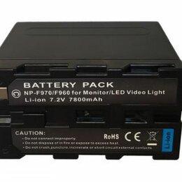 Аккумуляторы и зарядные устройства - Аккумулятор NP-F970 для видеокамер, видеосвета, мониторов, 0