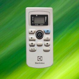 Аксессуары и запчасти - Electrolux EACM-8 CL/N3 пульт для кондиционера, 0