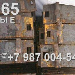 Металлопрокат - Подкладка КБ65 под рельсы Р65 и Р75 на ж.б. шпалы., 0