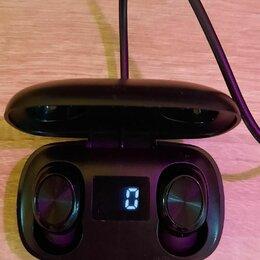Аксессуары для наушников и гарнитур - Зарядное устройство для наушников, 0