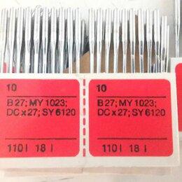 Аксессуары и запчасти - Иглы для кожи промышленных швейных машин 110, 0